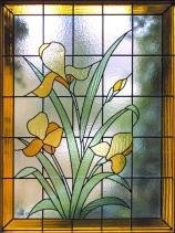 IRIS Fensterverglasung
